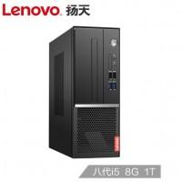 联想(Lenovo)扬天M4000s商用办公台式电脑主机