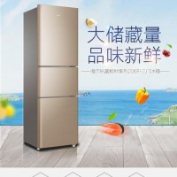 Haier/海尔冰箱单门三开门家用小型节能租房电冰箱