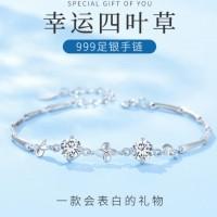 四叶草手链女999纯银饰品